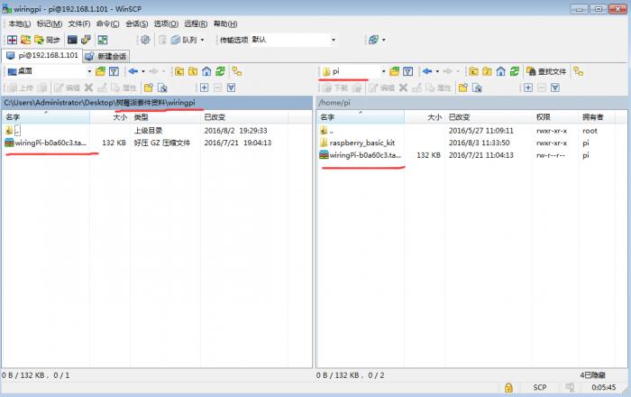 Superb Ks0211 Keyestudio Rpi Joystick Shield Keyestudio Wiki Wiring Database Obenzyuccorg